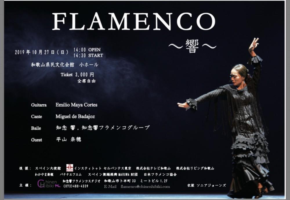 Selectos flamenco