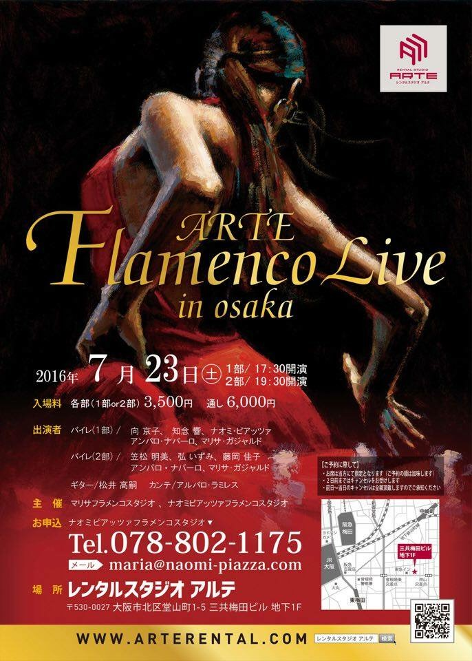 ARTE Flamenco Live in okasa